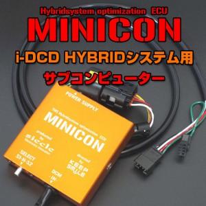 MINICON フォット3 ヴェゼル