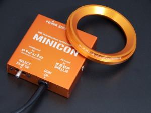 MINICON レスポンスリング