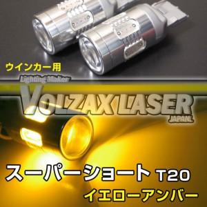 短いT20ウインカー用LED