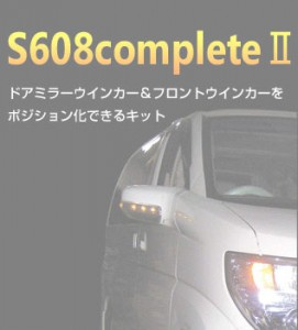 s608_top_c2b