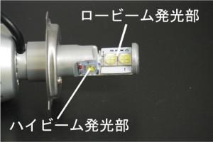 SH4500_03