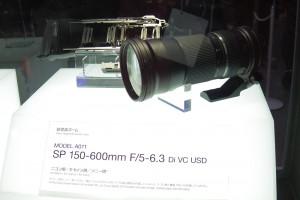 シグマ A011