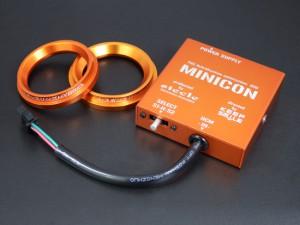 ダブルリング MINICONセット