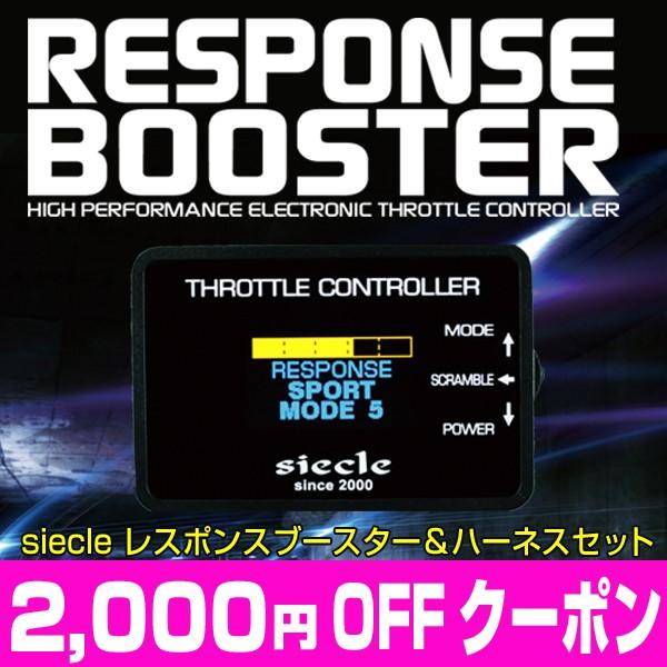 coupon-rsb2000