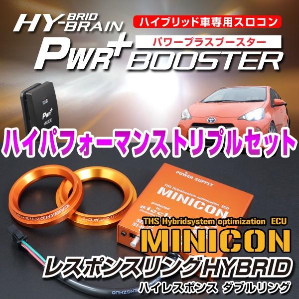 keepsmile-store_pwr-minicon-dr-aqua