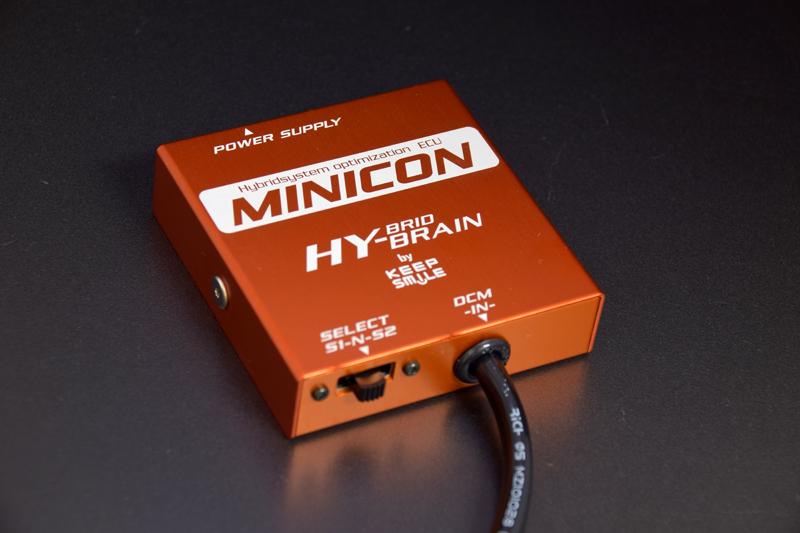 MINICON HYBRAIN