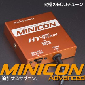 MINICONアドバンスド