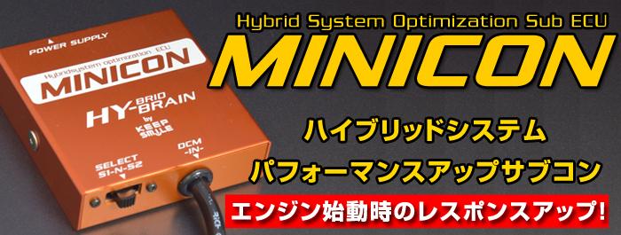 MINICONフィットGP5