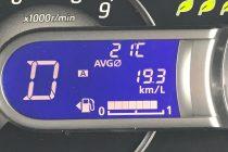 デイズ 燃費 ターボ