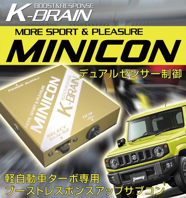 JB64W MINICON